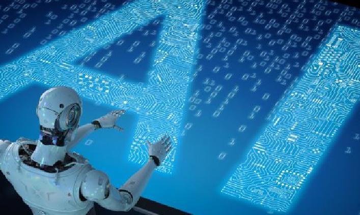 მედიატეკის AI