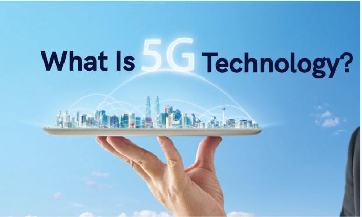 რა არის 5G