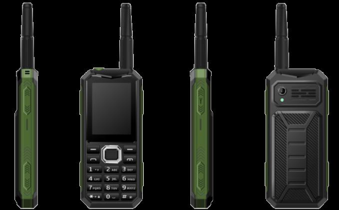 5510T 최고의 리셉션 핸드폰