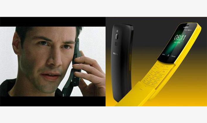 ბანანის Smart ტელეფონი