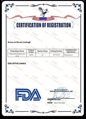 სამედიცინო ნიღბის FDA სერთიფიკატი