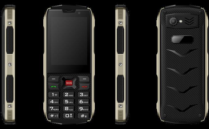 H8 4 SIM функција на телефон