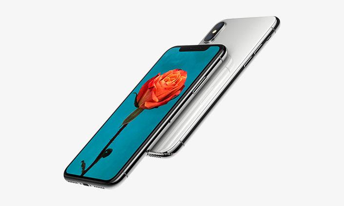 სმარტ ტელეფონი IPX ცისფერი
