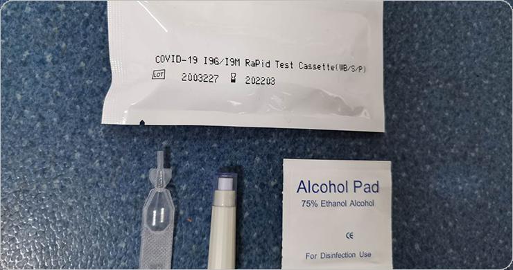 ریپڈ وائرس ٹیسٹ